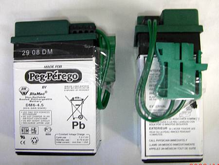Peg perego batteries and chargers kidswheels peg perego 24 volt battery iakb0522 publicscrutiny Images